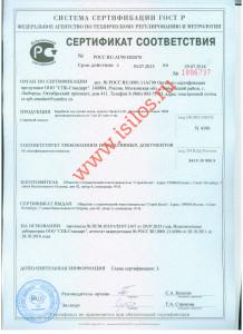 барабан сушки песка сертификат
