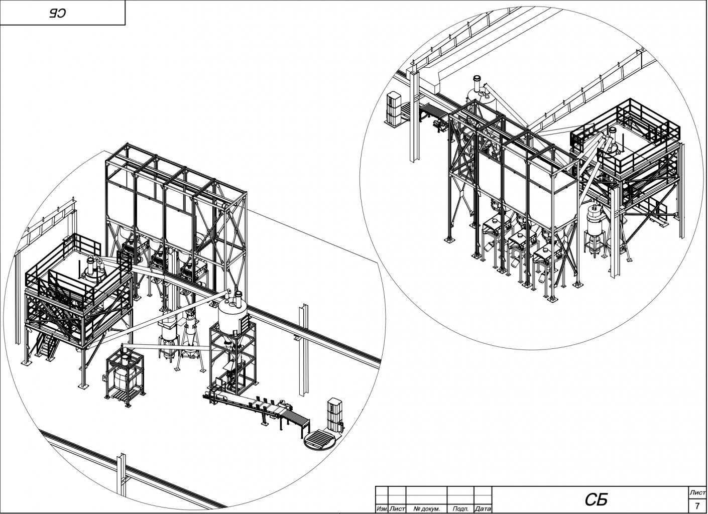 чертежи завода глины